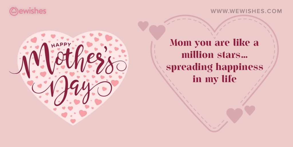 Mother's Day Wishes For Aunt