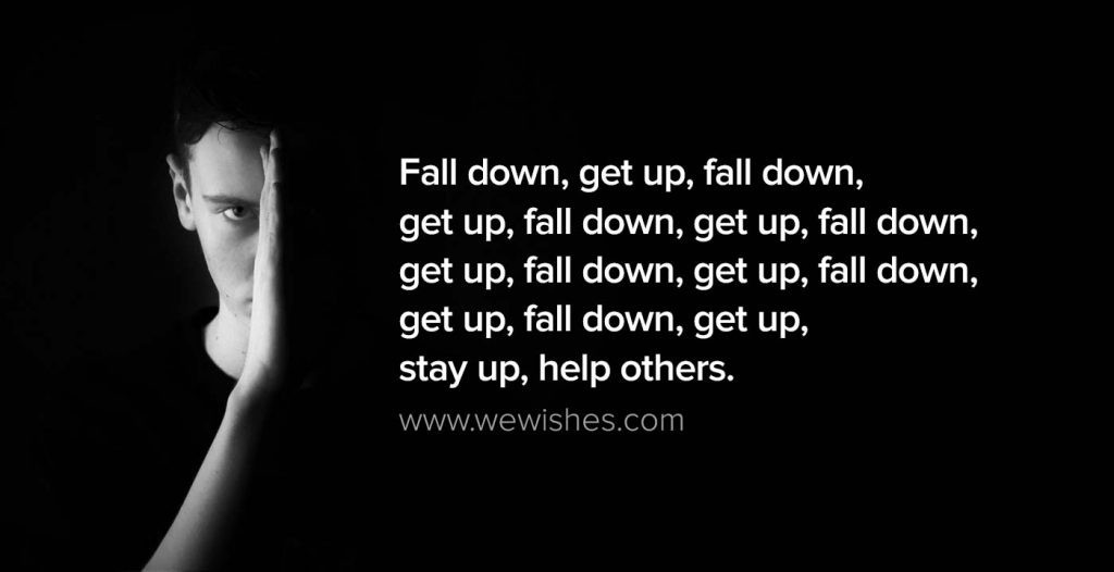 Fall down, get up, nofap