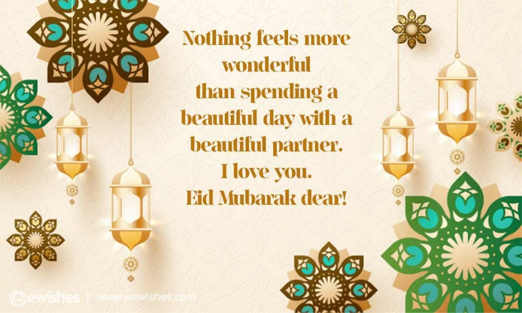 Eid Wishes for Husband