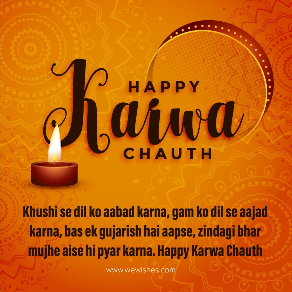 Happy Karwa Chauth Images Quotes