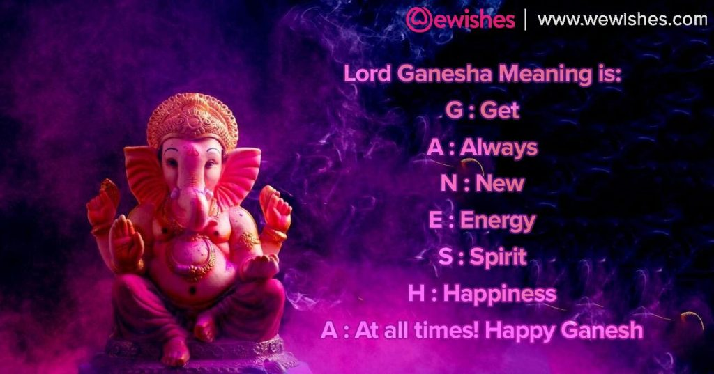 Lord Ganesha Meaning Wishes in Hindi