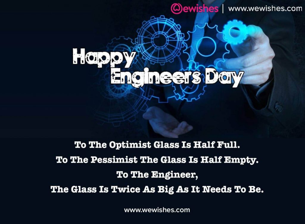 Engineer's Day Quotes 2020