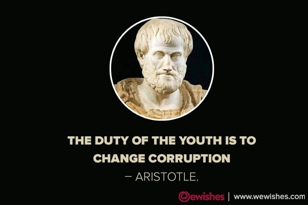 International Youth Day quotes, Aristotle